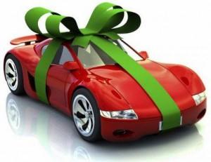 авто подарки